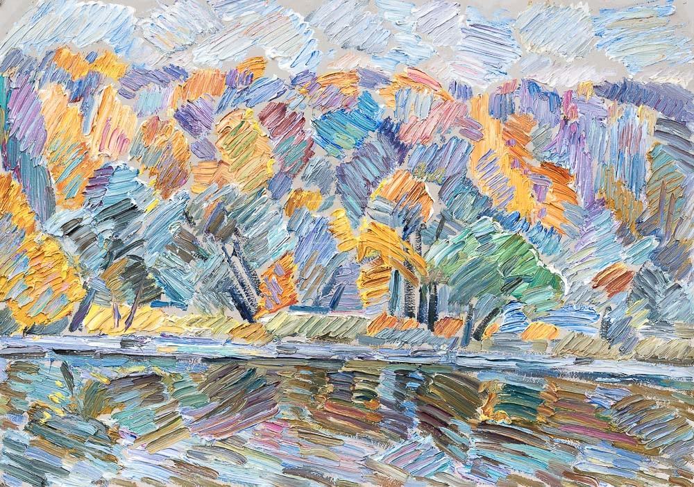 Картина. Москва. Пейзаж. Осенний Нескучный сад