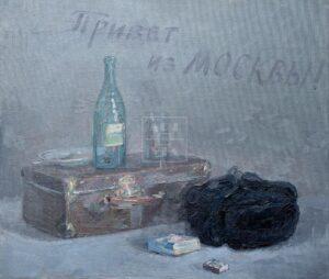 Картина. Натюрморт. Привет из Москвы
