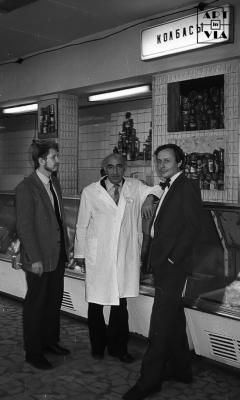 Выставка «Гастроном» Москва. 20.10.1990 г.