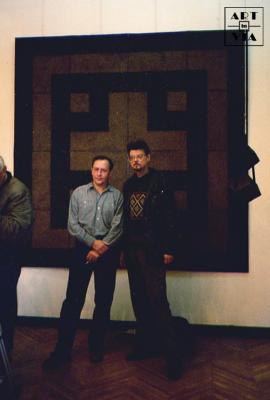 Выставка «Путь естества» в Центральном Доме Художника. 25.10.1995 г.