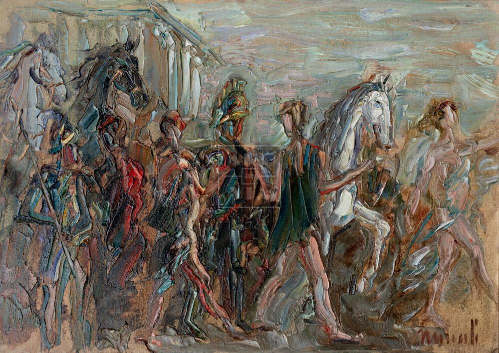 Картина. Театр древней Греции