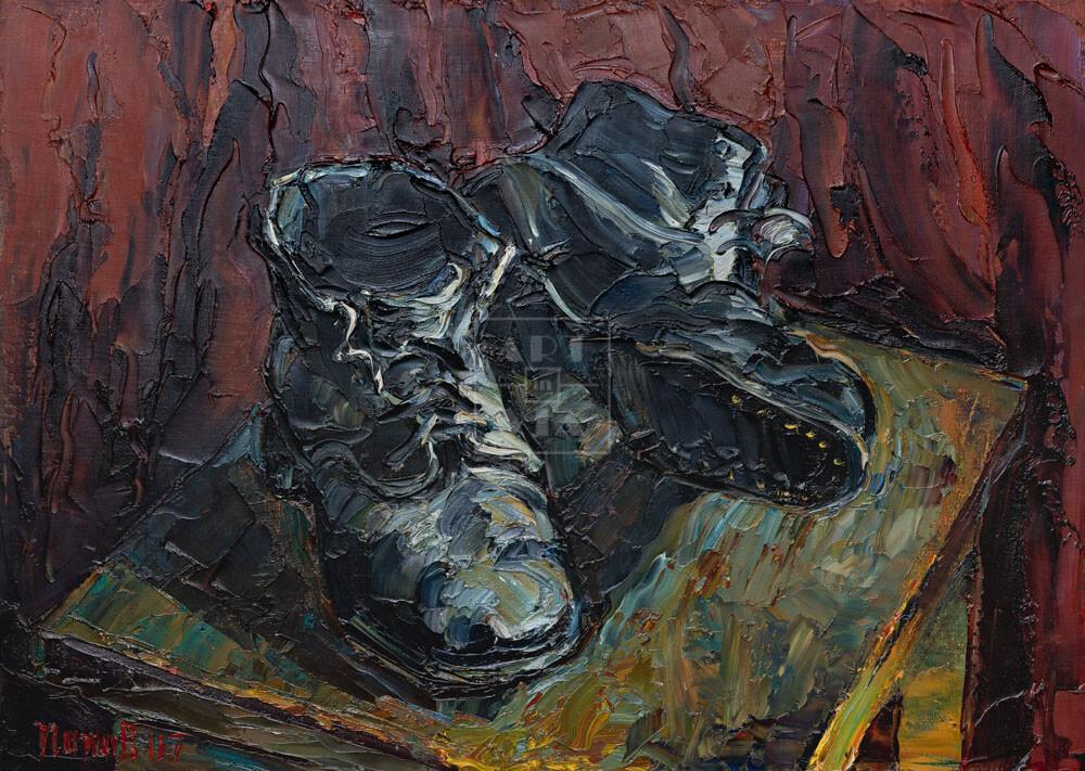 Картина. Натюрморт с ботинками на стуле