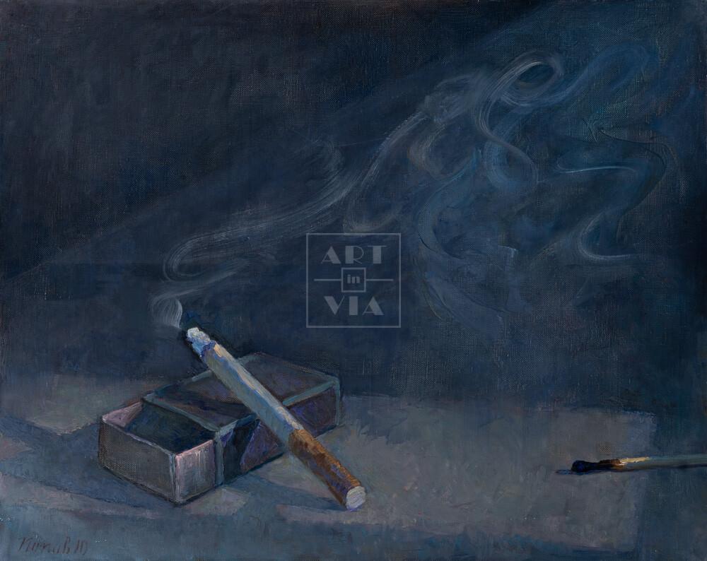 Картина. Натюрморт с сигаретой