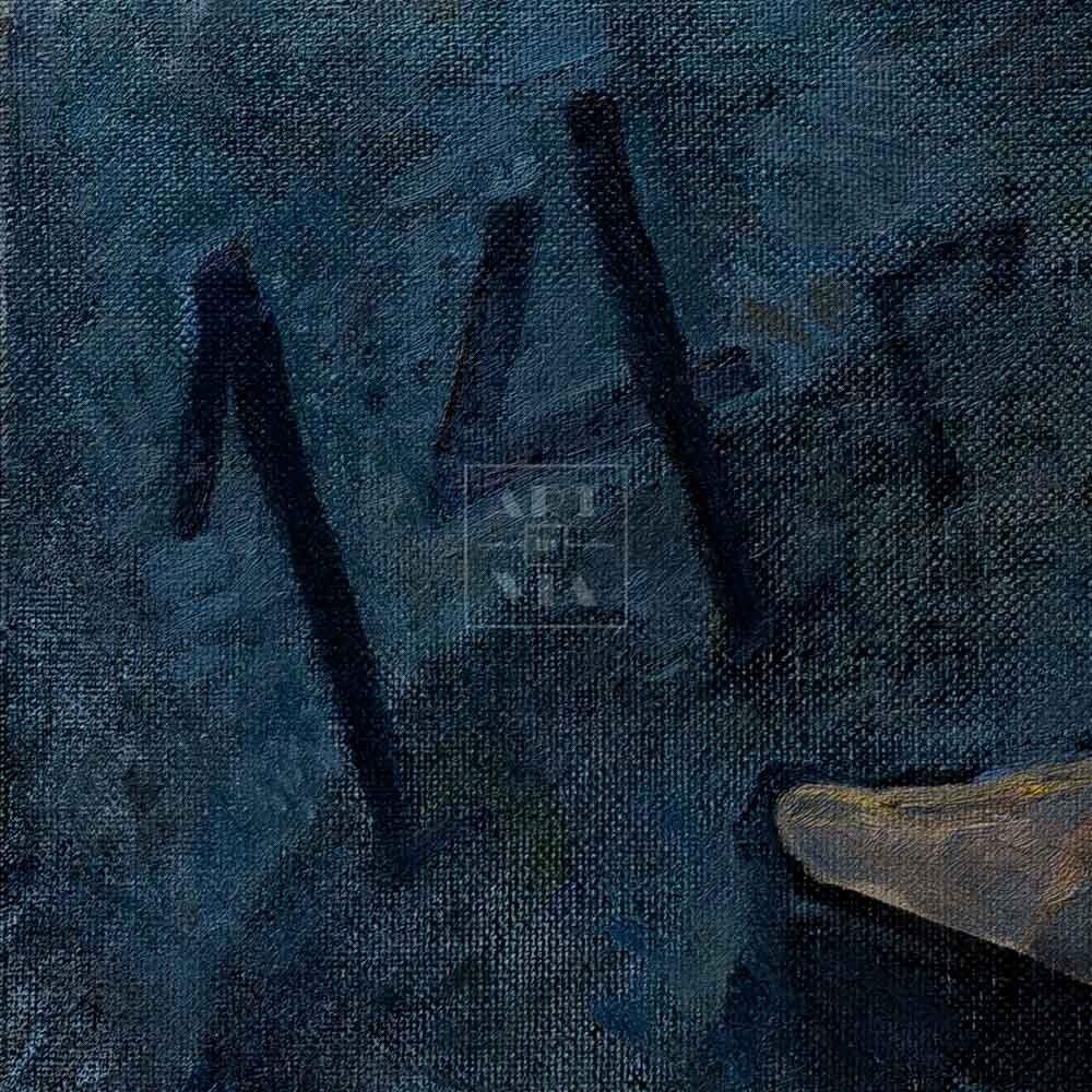 Фрагмент картины 2/3. Натюрморт. Черные офицерские сапоги