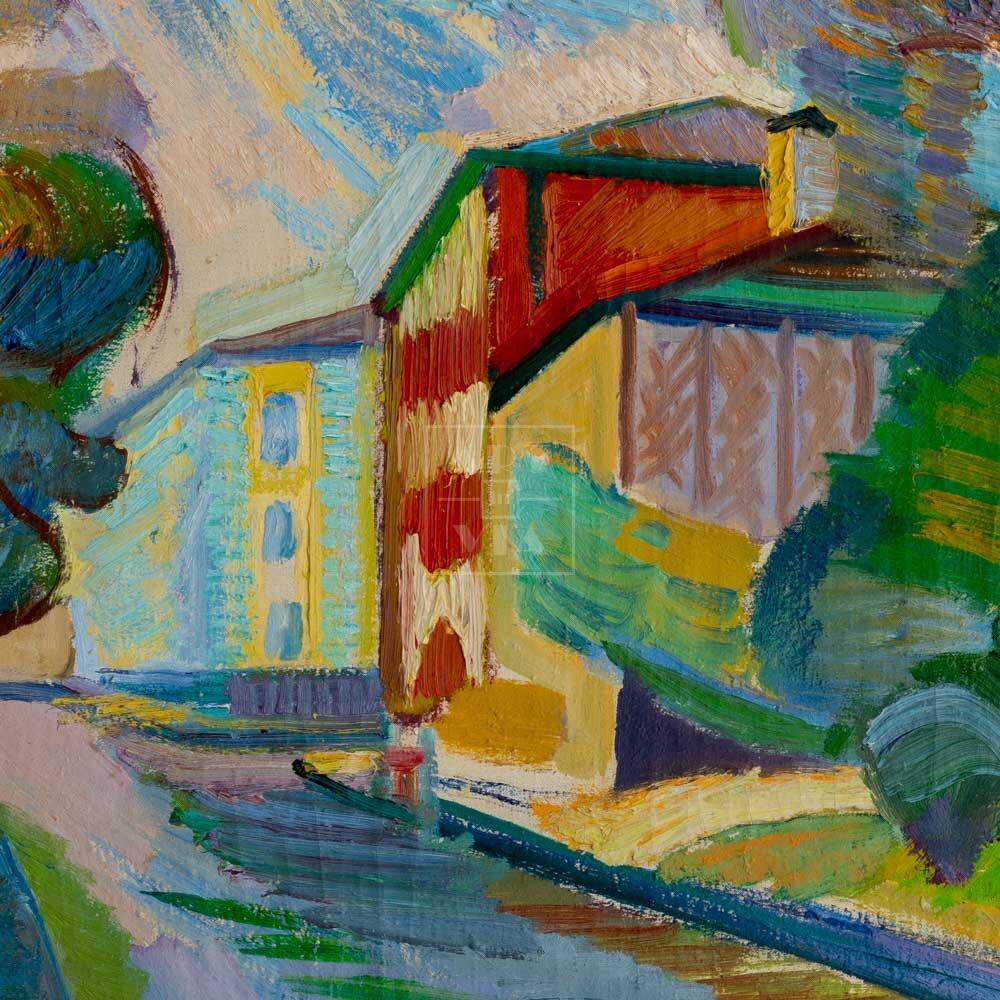 Фрагмент картины 3/3. Пейзаж. Коробейников переулок