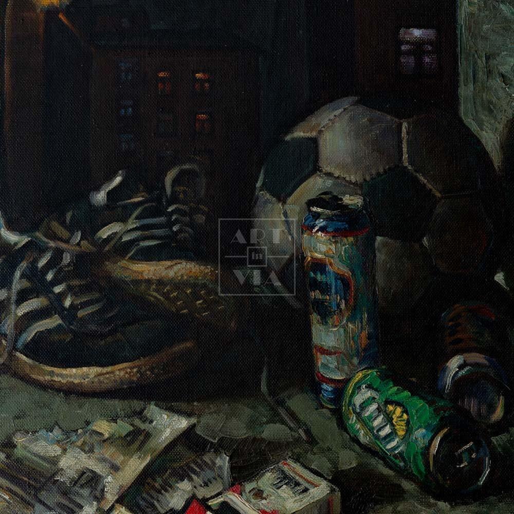 Фрагмент картины 1/3. Натюрморт с мячом и кедами