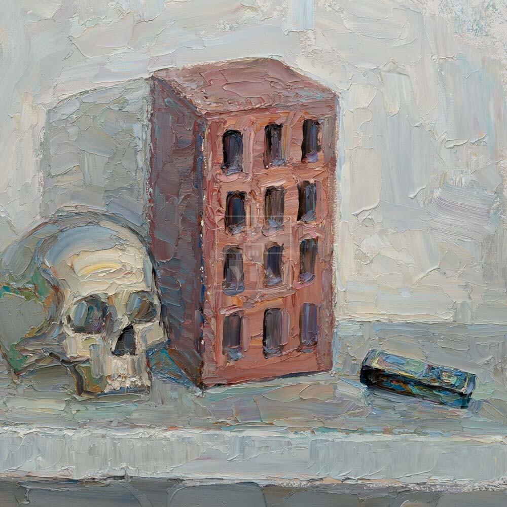 Фрагмент картины 1/3. Натюрморт с черепом и трубой