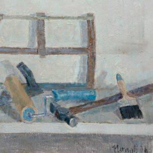 Фрагмент картины 1/3. Натюрморт с орудиями труда