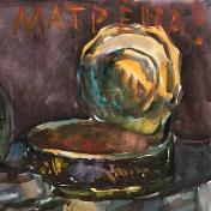 Фрагмент картины 1/3. Натюрморт. Едрёна Матрёна