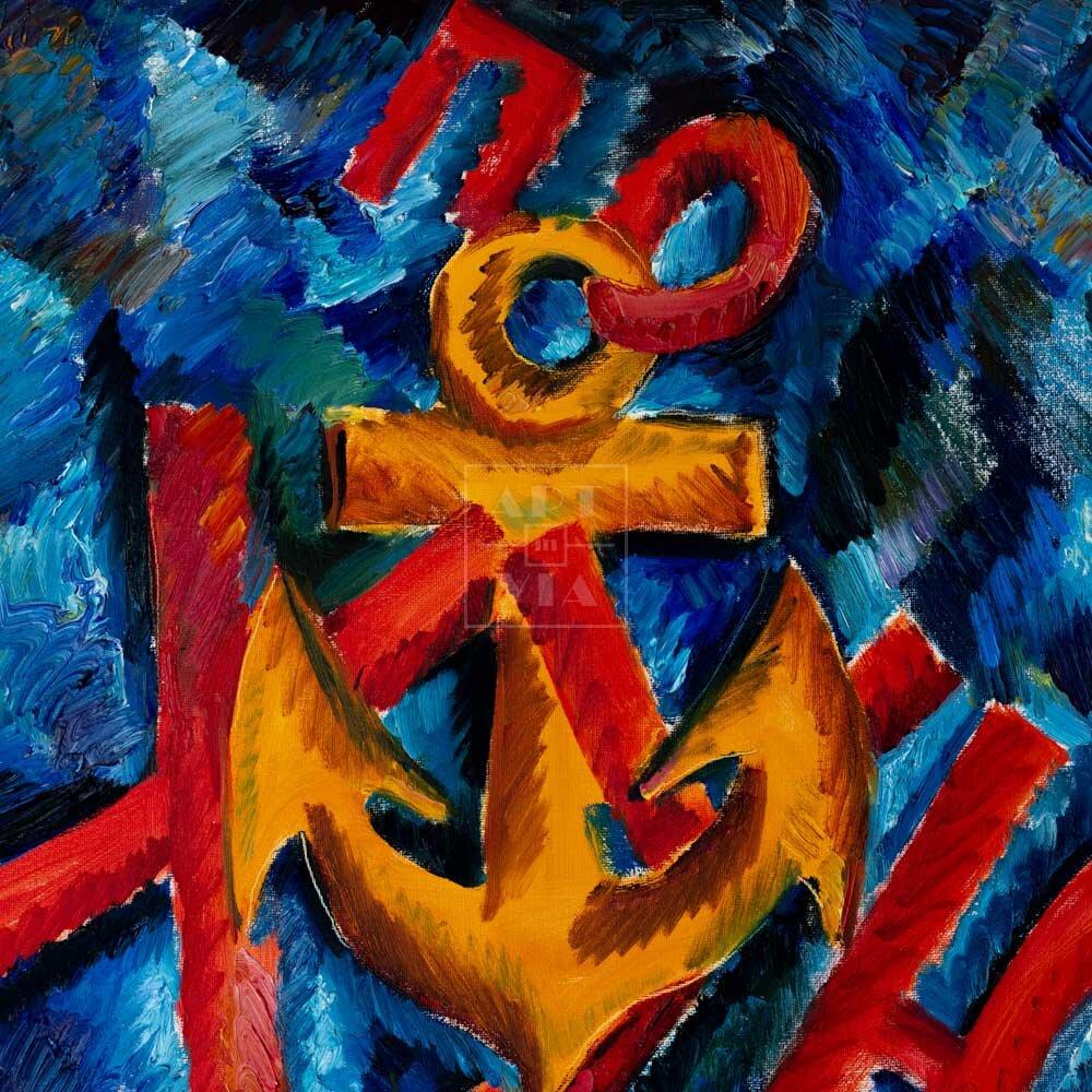 Фрагмент картины 1/3. Якорь