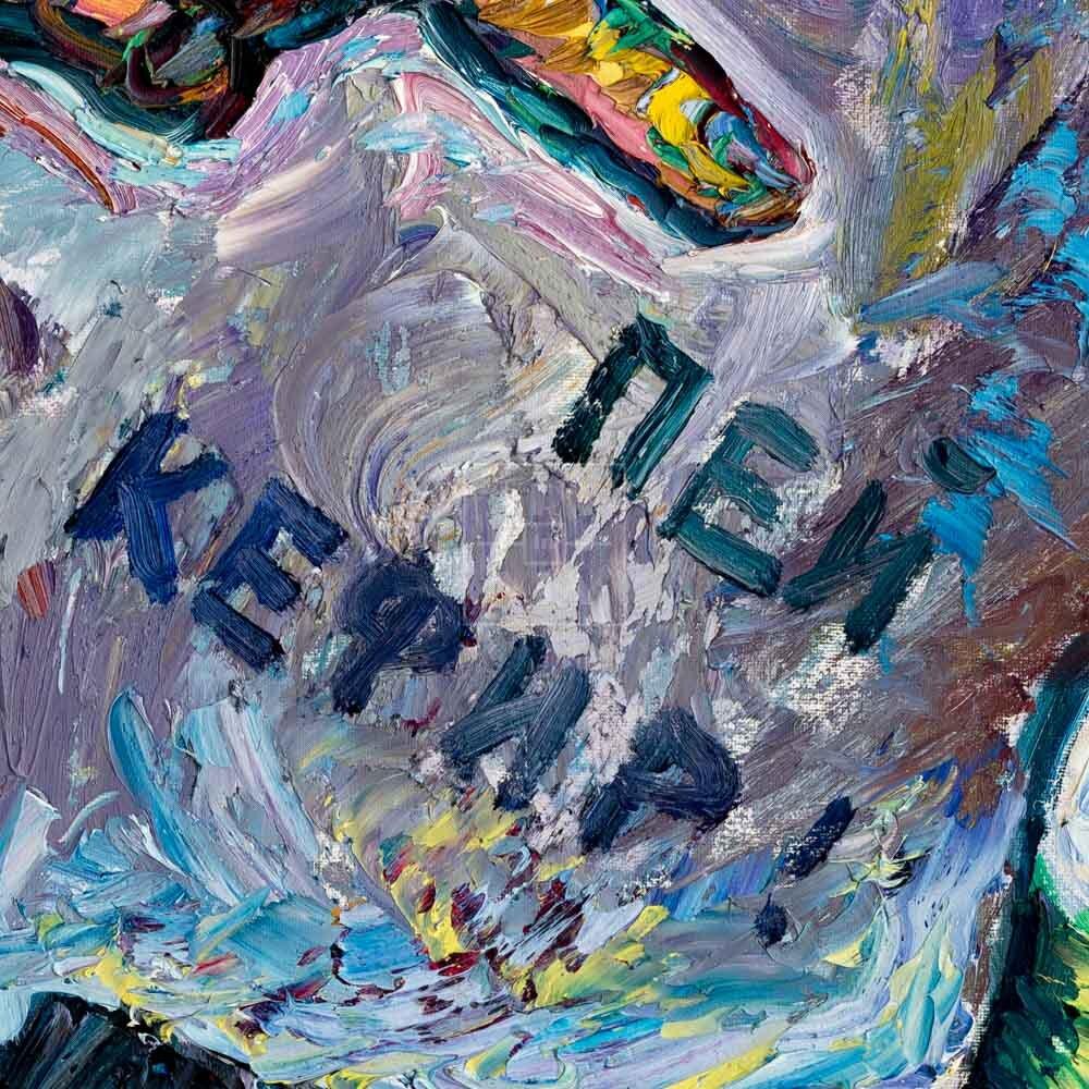 Фрагмент картины 3/3. Пей кефир