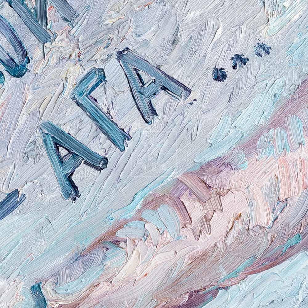 Фрагмент картины 2/3. Муха в рюмке