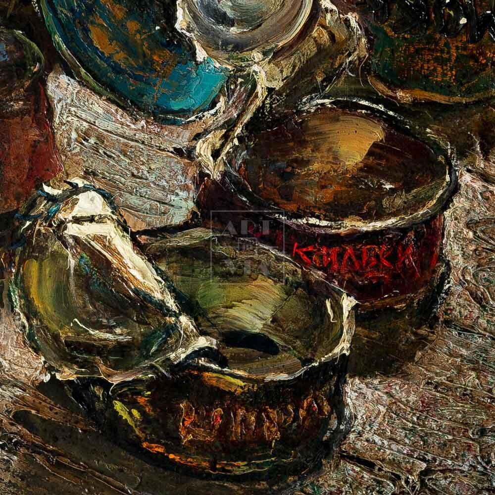 Фрагмент картины 2/3. Натюрморт. Пустые банки на деревянном полу