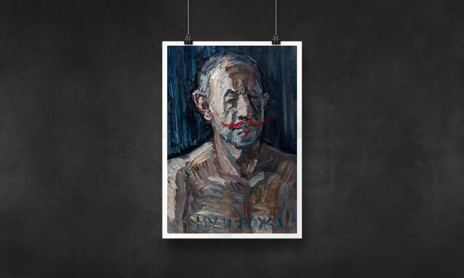 Об искусстве. Статья. Автопортрет. Воплощение самоиронии